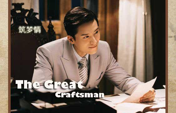 Sinopsis Drama The Great Craftsman