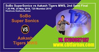 AT vs SS MPL T20 Semi Final Match Prediction Today Who Win T20 Mumbai