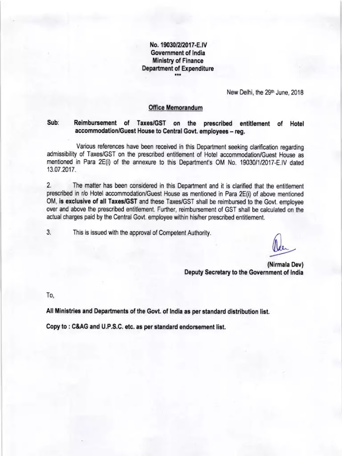 7th CPC TA Rules – Reimbursement of Taxes/GST on the prescribed entitlement of Hotel accommodation/Guest House: DoE Order with example