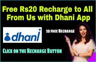 Free Recharge offer to All