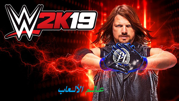 تحميل لعبة WWE 2K19 للكمبيوتر
