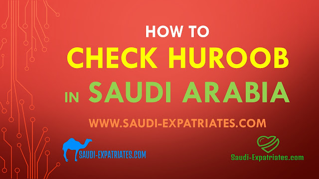HOW TO CHECK HAROOB IN SAUDI ARABIA