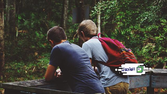 يساعدنا امتلاك حس متطور بالذات على اتخاذ خيارات أفضل في الحياة