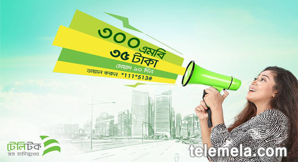 teletalk 300mb internet at 35tk