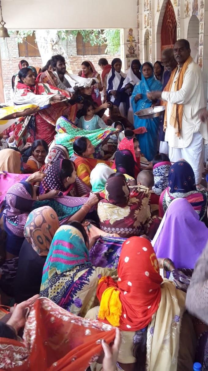 कुछ यूँ मनाया जीत का जश्न : मोदी के दोबारा पीएम बनने पर पकड़ी धाम में बंटी मिठाईयां