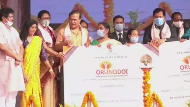 Assam govt. to launch Orunodoi scheme in Guwahati