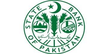 State Bank of Pakistan SBP Jobs 2021 – Application Form via www.sbp.org.pk