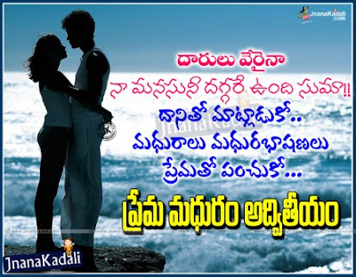 telugu love letters hd photos