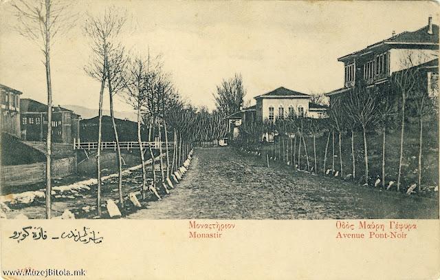 Monastir Avenue Pont-Noir од 1904 година Издавач печатница: M.Gluckstadt & Munden Hamburg, Germany