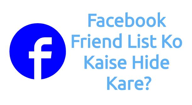 Facebook फ्रेंड लिस्ट को कैसे छुपाये ? नई तरीका जाने