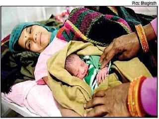 new-born-baby-name-abhinandan-in-rajasthan