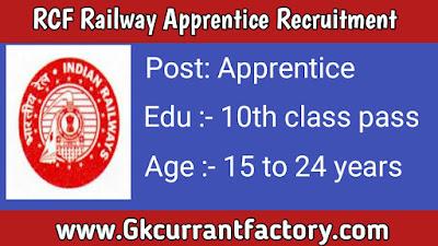 RCF Railway Apprentice Recruitment, Railway recruitment