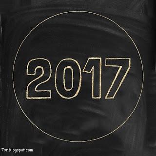 أجمل صور هذا العام 2017 للواتس اب