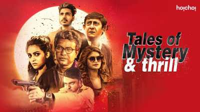 Tales Of Mystery & Thrill Season 1 Hindi 480p Full Download HD-Rip 2019