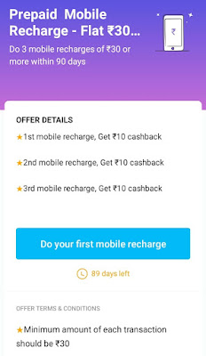 Paytm Prepaid Recharge Offer - Flat Rs.30 Cashback Do Recharge Of Rs.30