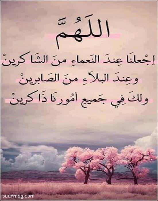 عبارات دينيه للواتس بالصور 8 | WhatsApp Religious phrases photos 8