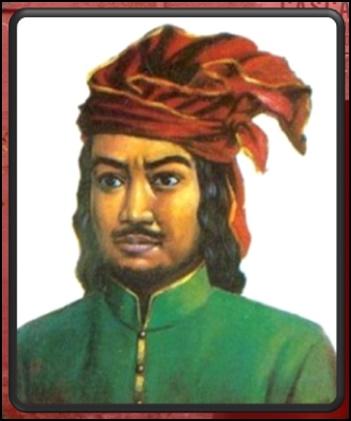 Sultan Ageng Tirtayasa