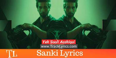 sanki-song-lyrics