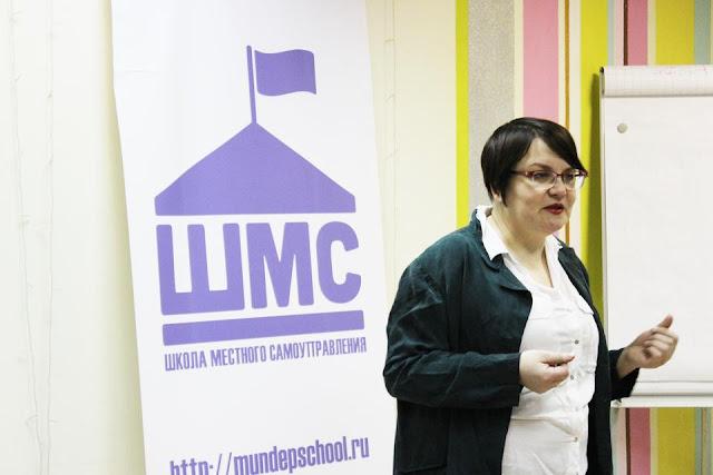 """Школа местного самоуправления"""" (ШМС) Юлия Галямина"""