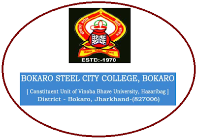 BS City College Bokaro