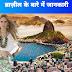 Bold लोगो का देश ब्राज़ील - Brazil Facts in Hindi
