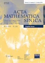 ACTA MATHEMATICA SINICA