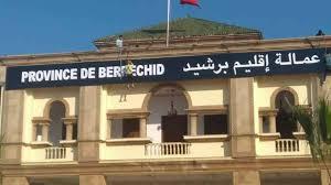 """تنقيل رجل سلطة من إقليم برشيد وتعيينه رئيس دائرة """" البور """" بمراكش"""