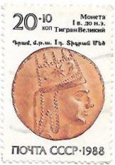 Selo Rei da Armênia