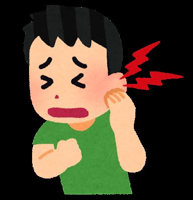 中耳炎のイラスト