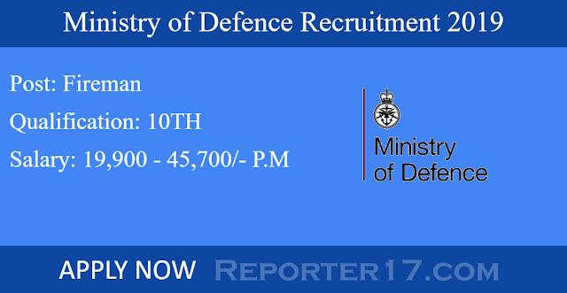 Job : रक्षा मंत्रालय (Ministry of Defense) में भर्ती In 2019 - 15 Posts In Fireman (फायरमैन)
