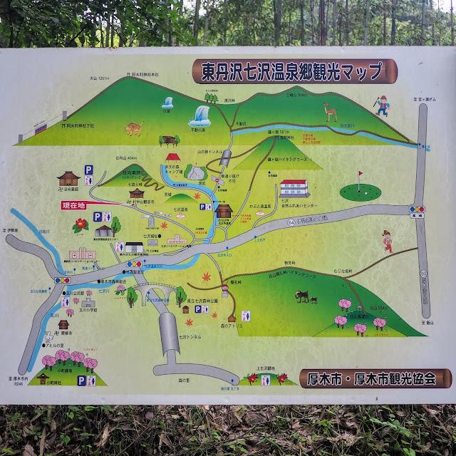 東丹沢七沢温泉郷観光マップ