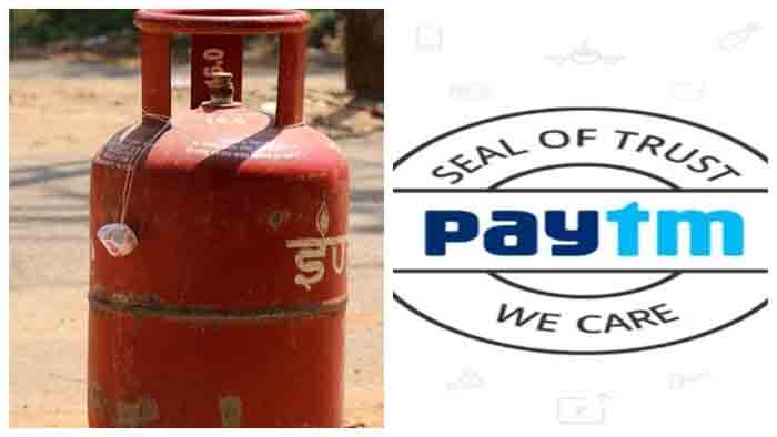 Paytm adds new features to LPG cylinder booking — track your cylinder, option to pay later, cashback and more, New Delhi, News, Business, Application, National