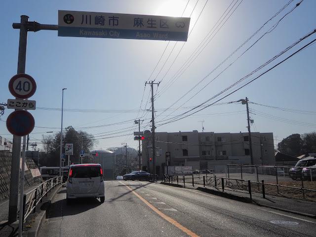 「よみうりランド前」交差点は川崎市境に近接