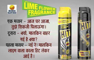 funny hindi jokes , फनी हिंदी जोक्स