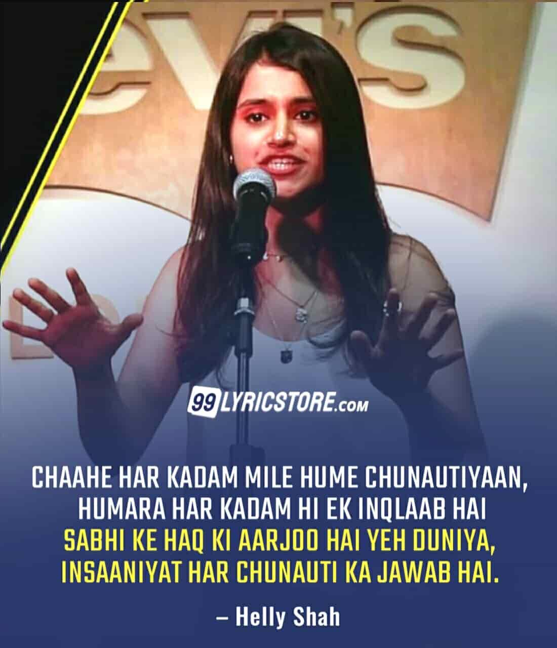 This beautiful story 'Ye kaha likha hai' has written and performed by helly shah. Short at held in Mumbai.