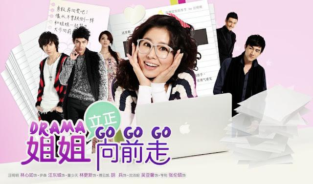 Tỷ Tỷ Xông Pha - Go go go (2013) Big