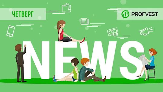 Новостной дайджест хайп-проектов за 03.12.20. Новости от Crypto-ARB