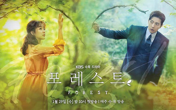 Download Drama Korea Forest Batch Subtitle Indonesia