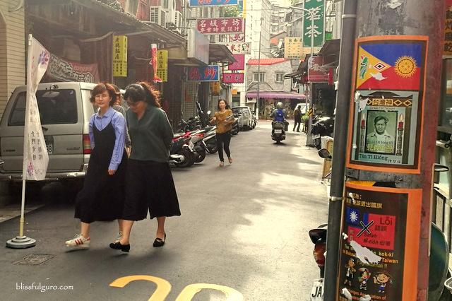 Dihua Street Taipei Taiwan