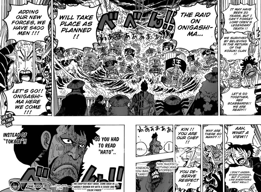 One Piece Manga Chapter 975 - Image 016
