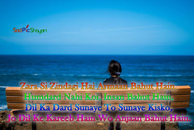 english breakup shayari