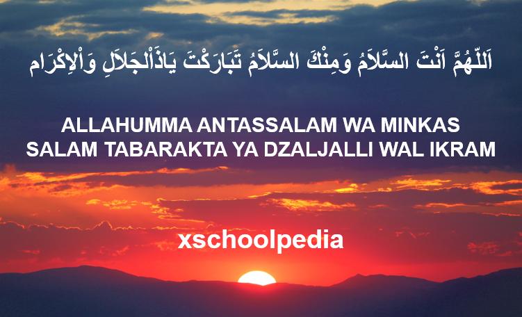 Allahumma Antassalam