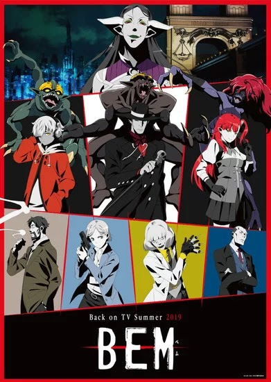 "Primer vídeo e imagen del próximo anime ""BEM""."