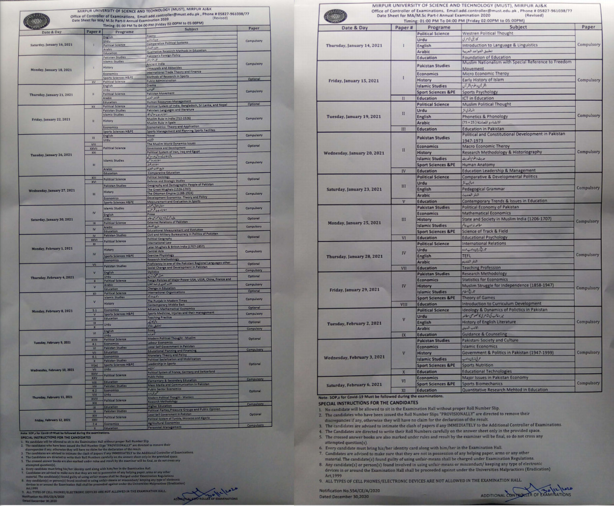 MUST Date Sheet ma msc part 2 2020