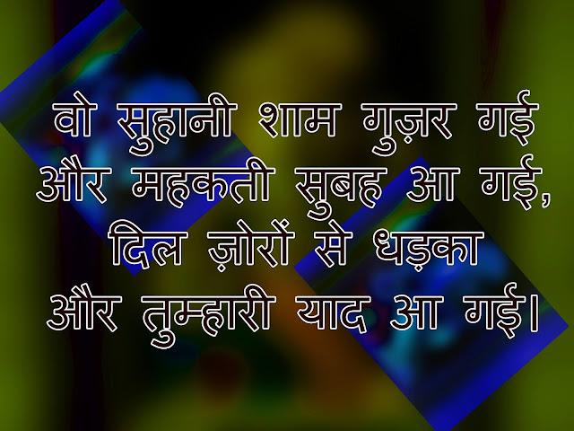 motivational hindi images
