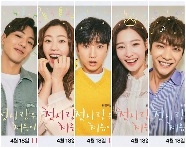 my first first love first impressions kdrama