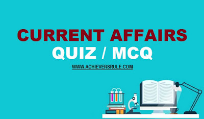 Daily Current Affairs Quiz - 22nd January 2018