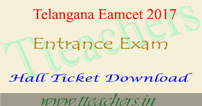 TS eamcet 2017 hall ticket download Telangana & results date
