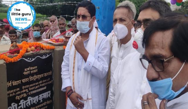 नवनिर्मित पावर सब स्टेशन का शनिवार को सहकारिता मंत्री राणा रणधीर सिंह ने फीता काट कर किया...