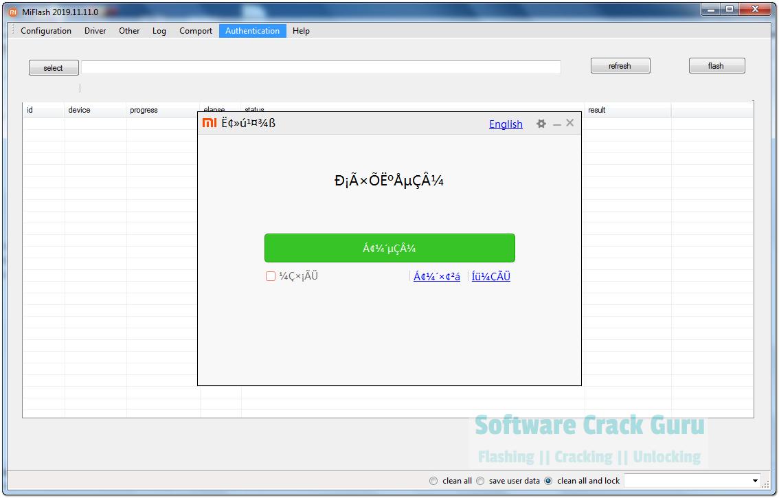 download miflash tools